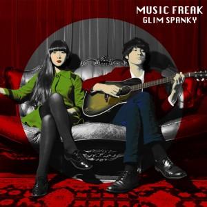 DDCB-18004_musicfreak