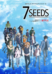 7SEEDS_Vertical_RGB_JA_版権表記入り